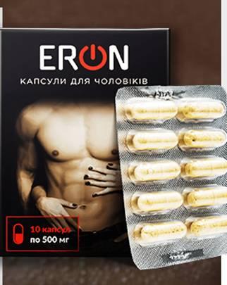 ERON для повышения мужской потенции в Перми