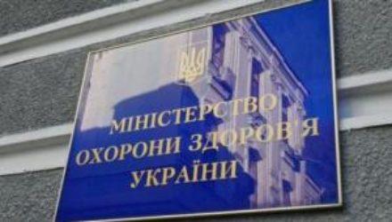 Минздрав намерен за 2,5 года полностью внедрить 2Д-кодирование лексредств в Украине