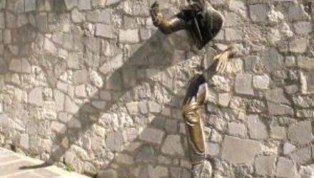 Раскрыта загадка телепортации сквозь стену