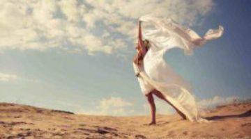 Самодостаточность: базовый аспект благополучия