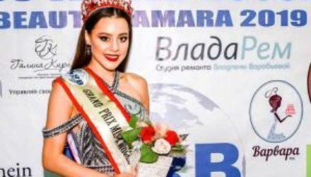 Самой красивой российской студенткой стала девушка из Татарстана