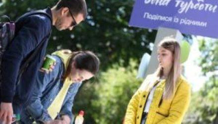 У День турботи українців заохочують піклуватися про найближчих людей під час COVID-19